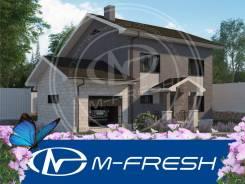M-fresh Equillibrium /Проект готовый, продуманный до мелочей. Смотрите. 200-300 кв. м., 2 этажа, 6 комнат, бетон
