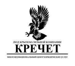 Автоюрист по ДТП, административные делам по ДТП. Компания «Кречет».