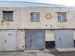 Гаражи кооперативные. шоссе Волочаевское 2б, р-н Севастопольская, электричество, подвал.