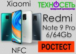 Xiaomi Redmi Note 9 Pro. Новый, 64 Гб, 3G, 4G LTE, Dual-SIM, NFC. Под заказ