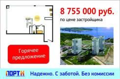 3-комнатная, улица Поселковая 2-я 1. Чуркин, агентство, 70,0кв.м.