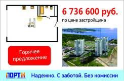 1-комнатная, улица Поселковая 2-я 1. Чуркин, агентство, 51,8кв.м.