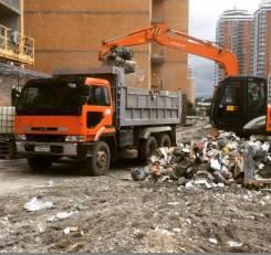 Вывоз мусора.