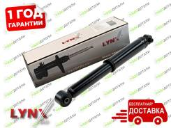 Амортизатор газомаслянный задний LYNX для Honda JAZZ/FIT GD1