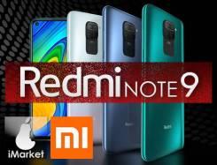 Xiaomi Redmi Note 9. Новый, 128 Гб, Белый