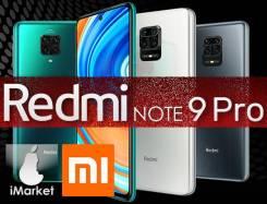 Xiaomi Redmi Note 9 Pro. Новый, 64 Гб, Белый