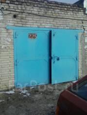 Гаражи капитальные. Волочаевка-1, р-н Центральный округ, 36,0кв.м., электричество, подвал.