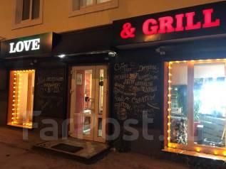 Продается готовый бизнес под ключ, уютное кафе LOVE&Grill первая линия