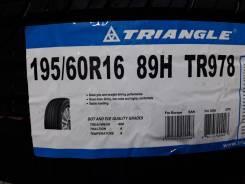 Triangle TR978. летние, 2021 год, новый