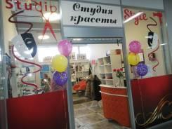 Продажа готового бизнеса студия красоты в г. Фокино