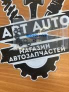 Кольцо кондиционера Toyota 90099-14119