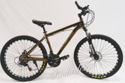 Велосипед горный 26 алюминий