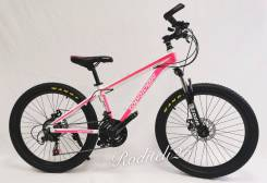 Велосипед горный 24 алюминий