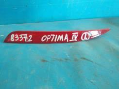 Отражатель в бампер задний левый, Kia Optima IV 2016 [92405D4100]