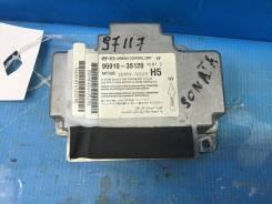 Блок управления AIR BAG, Hyundai Sonata VI 2010-2014 [959103S120]