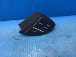 Переключатель подрулевой управления магнитолой, Hyundai Sonata VI 2010-2014 [967003S950RY]