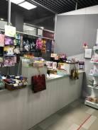 Продам готовый бизнес, магазин косметики и бытовой химии из Азии