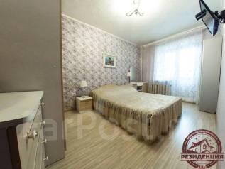 3-комнатная, аллея Труда 40. Центральный, агентство, 73,5кв.м.
