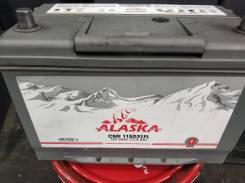 Alaska. 95А.ч., Обратная (левое)