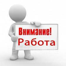 Администратор магазина. ИП Мухтасипов А.В. Проспект Красного Знамени 82в