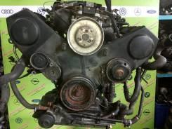 Двигатель AUDI A4 B5 V-2.8л (AAH)