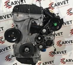 Двигатель Тестированный Hyundai (Хундай) G4JP., 2.0л.,131-137л. с,