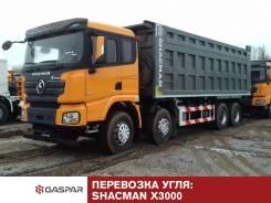 Перевозка угля: Shacman Х3000 8х4 40 тонн