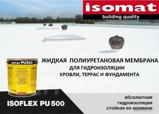 Жидкая мембрана Isoflex-PU 500! Жидкая резина! Кровля! Гидроизоляция