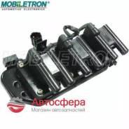 Катушка зажигания Mobiletron CK06