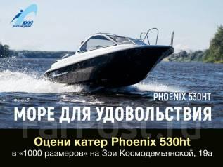 СПЭВ Phoenix 530HT. 2020 год, длина 5,30м., двигатель подвесной, бензин. Под заказ