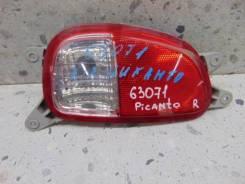 Фонарь задний в бампер правый Kia Picanto TA 2011-2017 [924161Y100] 924161Y100