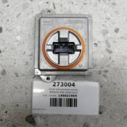 Блок ксенона BMW X1 E84 2009-2015 [L90021969, L90020948]