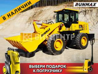 Runmax. Фронтальный погрузчик 982E, 3 000кг., Дизельный, 1,80куб. м. Под заказ
