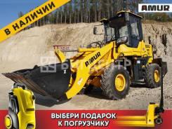 Amur DK620M. Фронтальный погрузчик AMUR DK620M, 1 800кг., Дизельный, 1,10куб. м. Под заказ