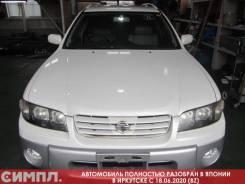 Nissan Avenir. RNW11, QR20DE