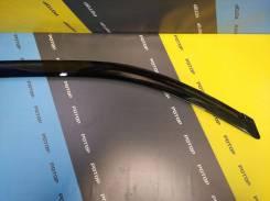 Дефлекторы окон к-т Honda HRV 3D 98-05 D17345