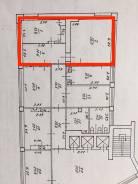 Предлагаем в аренду офис по адресу: г. Хабаровск ул. Серышева 22. 71,0кв.м., улица Серышева 22, р-н Кировский