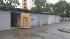 Гаражи капитальные. улица Кирова 14, р-н Вторая речка, 18,4кв.м., электричество, подвал. Вид снаружи