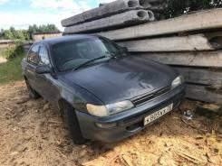 Передний бампер Toyota Corolla 100 кузов