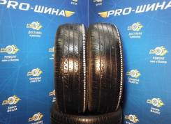 Michelin Latitude Tour HP, 215/70 R16