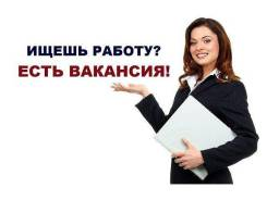 """Кредитный специалист. ООО МКК """"Бережные займы"""". Улица Некрасова 74"""