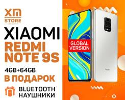 Xiaomi Redmi Note 9S. Новый, 64 Гб, Белый, 3G, 4G LTE, Dual-SIM. Под заказ