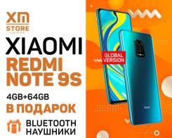 Xiaomi Redmi Note 9S. Новый, 64 Гб, Синий, 3G, 4G LTE, Dual-SIM