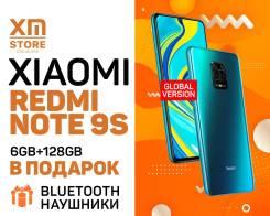 Xiaomi Redmi Note 9S. Новый, 128 Гб, Синий, 3G, 4G LTE, Dual-SIM