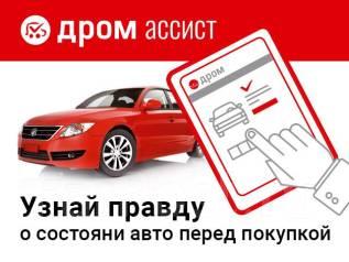 Проверка авто при покупке. Дром Ассист. Независимая диагностика.