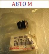 Продам пыльник пальца направляющего суппорта Тойота 4777550010 ориг