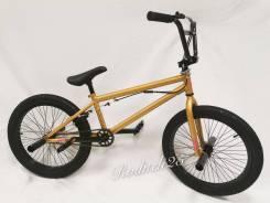 """Велосипед """"JXC BMX""""/20х2.40 трюковой"""