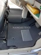 Коврики. Nissan Otti, H92W Mitsubishi eK Wagon, H82W 3G83