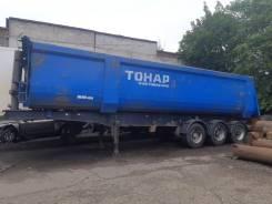 Тонар 952301. Продам Тонар 952310 объём 41куб, 55 000кг.