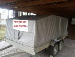 Вектор. Продаю автоприцеп ЛАВ 81022 А, 2 100кг.